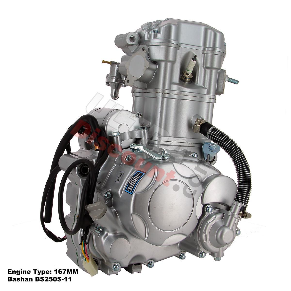 motor completo 167mm de quad bashan 250cc bs250s 11 motor piezas bashan 250cc bs250s11. Black Bedroom Furniture Sets. Home Design Ideas